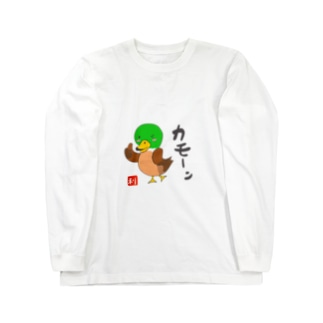 カモーンちゃん Long sleeve T-shirts