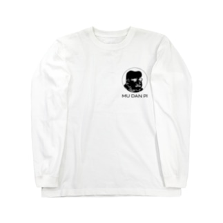 Nuri Long sleeve T-shirts