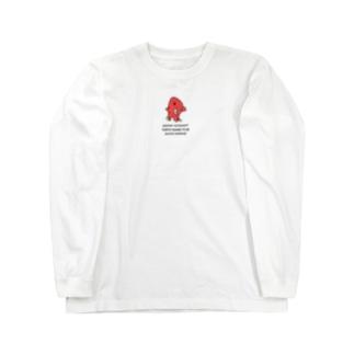 さかもとこのみのグッズやさんのあかぺんぐちゃぐちゃ Long sleeve T-shirts