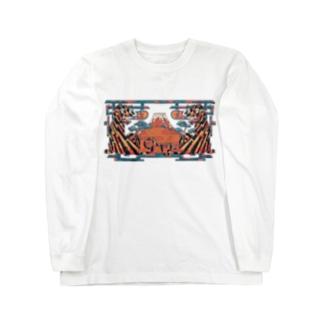 富士と雷虎 Long sleeve T-shirts