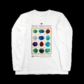 一羽のすずめのエポデ Long sleeve T-shirts