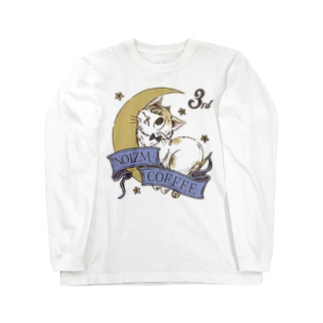 Noizm Coffee 3rd Long sleeve T-shirts