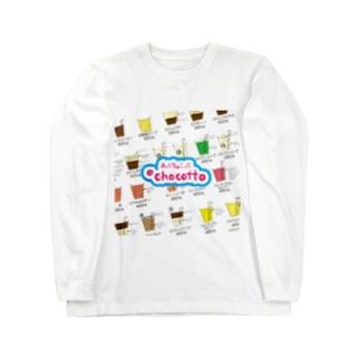 ドリンクメニュー Long sleeve T-shirts