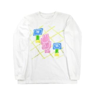 春かな Long sleeve T-shirts