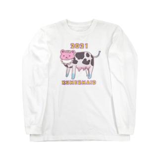 くまーもーもー2021 Long sleeve T-shirts