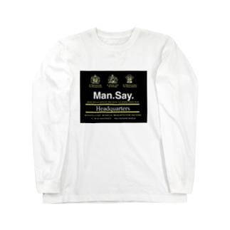 マンセー本店 Long sleeve T-shirts