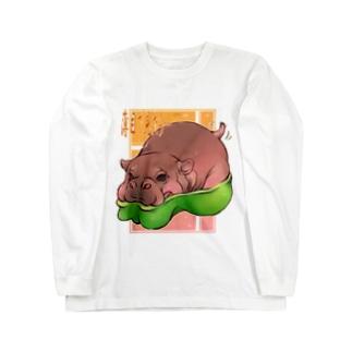 ピーマンの肉詰め Long sleeve T-shirts