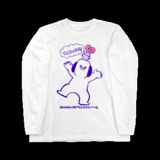 akiocoのどうぶつマン&しょくぶつマン Long sleeve T-shirts