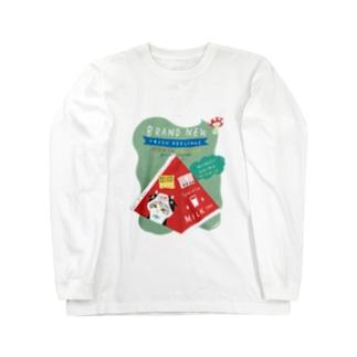 三角牛乳パックレオ Long sleeve T-shirts