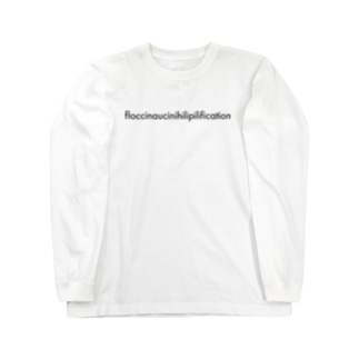 Case07_floccinaucinihilipilification Long sleeve T-shirts