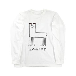 2Dうさぎ エゾユキウサギ Long sleeve T-shirts