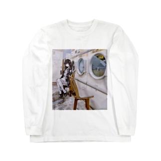 コインランドリー Long Sleeve T-Shirt