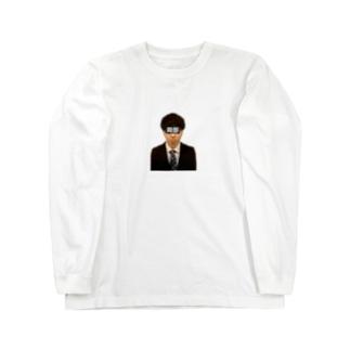 岡部保護バージョン Long sleeve T-shirts