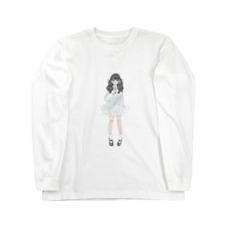 健康 Long Sleeve T-Shirt