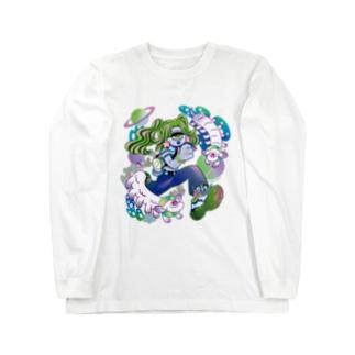 Makiko KodamaのStreetは宇宙 No.2 Long sleeve T-shirts