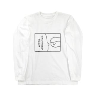 _riiiichan8_のひらめのおすし Long sleeve T-shirts