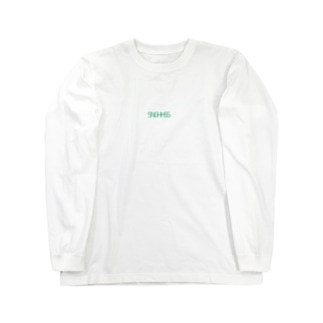 春の七草 Long sleeve T-shirts