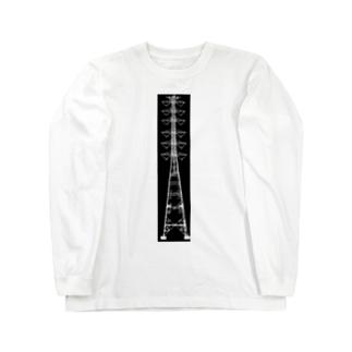 鉄塔No.21 Long sleeve T-shirts