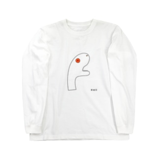 UMA Long Sleeve T-Shirt