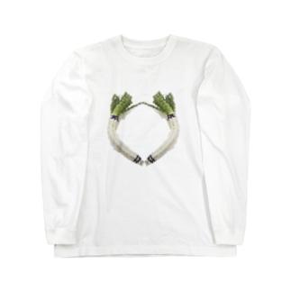 ドット絵曲がりネギ Long sleeve T-shirts