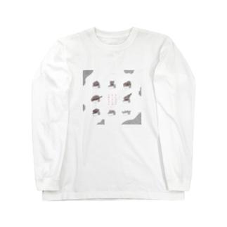 2021 Long sleeve T-shirts