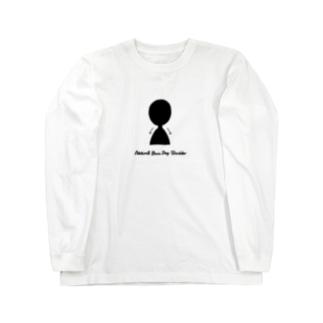 gogoteam54の生まれついてのなで肩 Long sleeve T-shirts