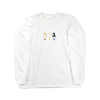 いぬころ@柴犬屋のご飯を待つ柴犬たち(背景なし) Long sleeve T-shirts