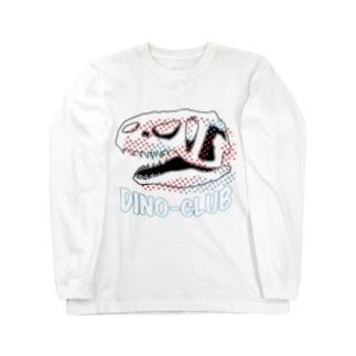 恐竜大好きディノクラブ Long sleeve T-shirts