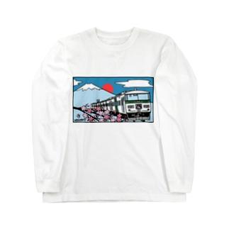 YASCORN(やすこーん)鉄道の「踊り子」185系と富士山、桜 イラスト Long sleeve T-shirts