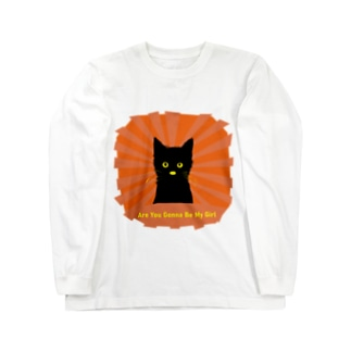 Are You Gonna Be My Girl 002 Long sleeve T-shirts