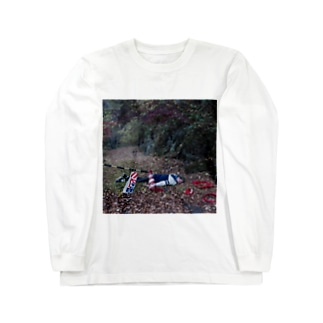 A POEM - I see my fate Long sleeve T-shirts