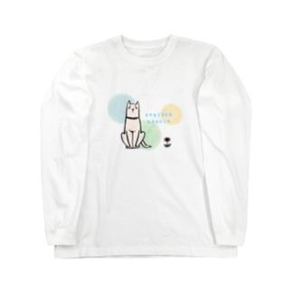 ゴキゲン座犬 Long sleeve T-shirts