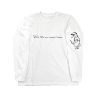 ちいさなペスト医師のお洒落なお洋服 その弍 Long Sleeve T-Shirt