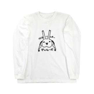 虹色クワガタさん2 Long sleeve T-shirts