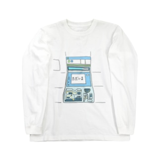 ただいま Long sleeve T-shirts