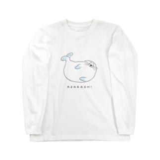 エビフライポーズのあざらし Long sleeve T-shirts