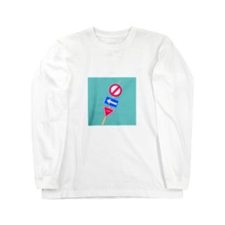 標識おでん Long sleeve T-shirts