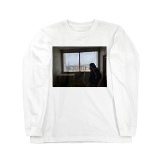 あの雲みたいにどこまででも行けると思ってた Long sleeve T-shirts