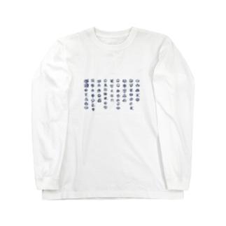 wamiのサツサつづ歌 Long sleeve T-shirts
