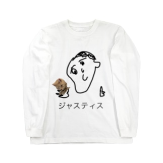 ジャスティス Long sleeve T-shirts