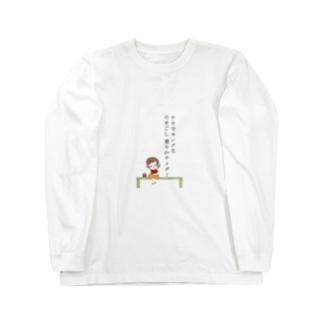 レトロガール ナウいサイダー Long sleeve T-shirts