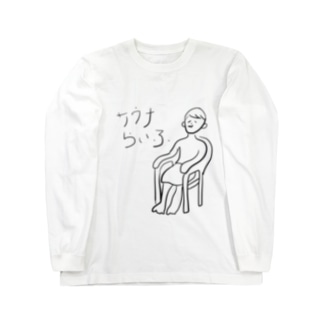 サウナライフ 外気浴 Long sleeve T-shirts