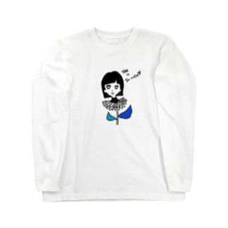 女の子 花 シンプル Long sleeve T-shirts