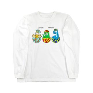 恐竜/モンスター Long Sleeve T-Shirt