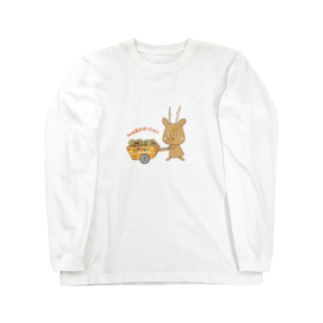 ならきち 鹿せんべいを運ぶ Long sleeve T-shirts
