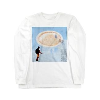 宮城県登米 Long sleeve T-shirts