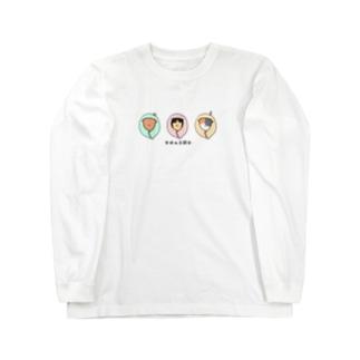 タオル三銃士 Long sleeve T-shirts