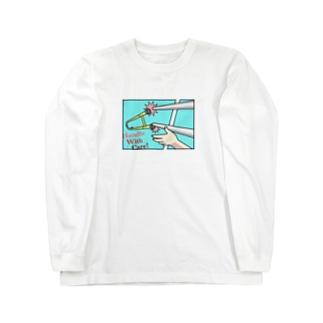 取り扱い注意(トロンボーン) Long sleeve T-shirts
