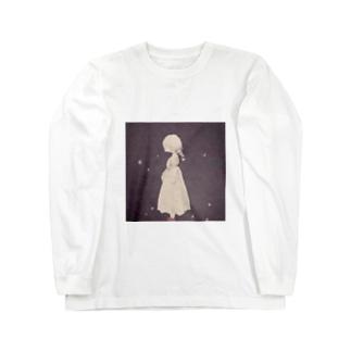 女の子、ひとり。 Long sleeve T-shirts