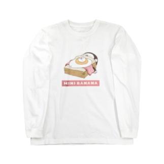 MINI BANANA トースト Long sleeve T-shirts